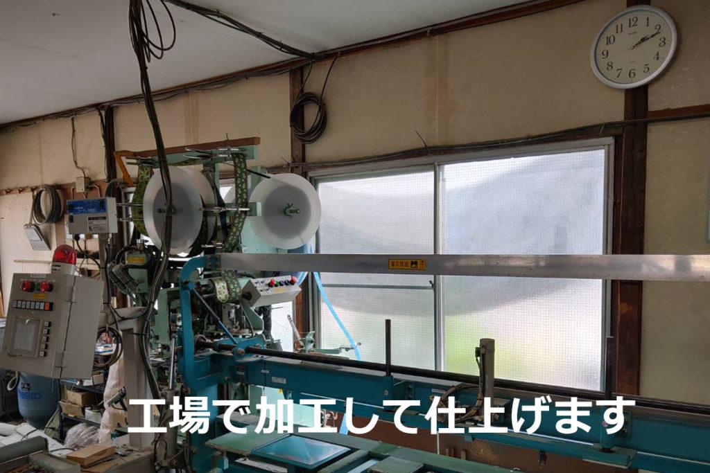 工場で作業